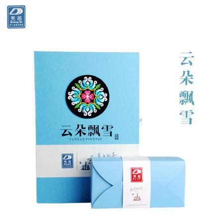 北川茉莉花茶2015新茶叶羌笛云朵飘雪特级浓香型散装盒装152g包邮
