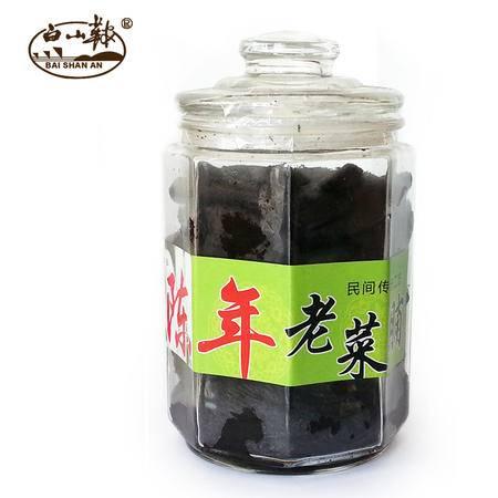【漳浦特产】白山鞍 黑钻石好彩头闽南土特产腌制 20年老萝卜干老菜脯750克X2