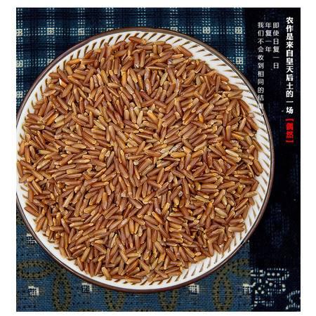 鹅湖山红米1包装