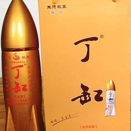 火箭  浓香型52º250ML