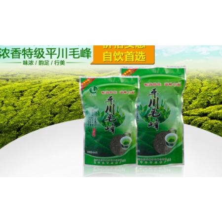 """重庆梁平特产""""平川茶叶""""袋装茶叶250g"""