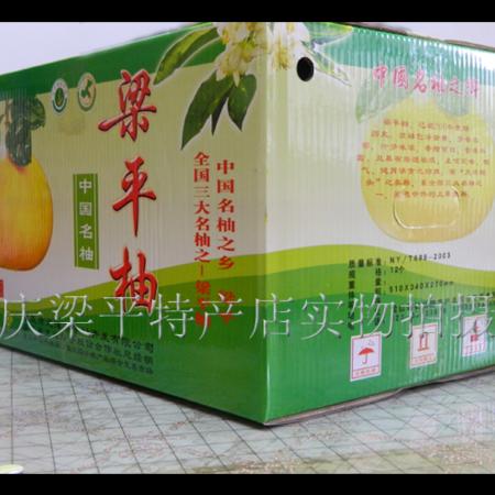 重庆梁平龙滩柚高档礼盒6只12斤装