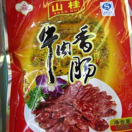 """重庆梁平特产""""山桂川味牛肉香肠/腊肠/300克真空袋装"""
