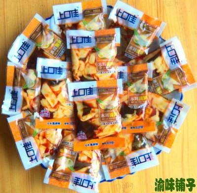 """重庆梁平特产""""上口佳木耳竹笋片小包装500g"""