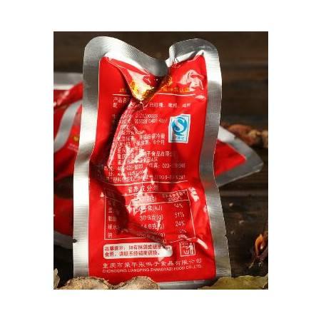 重庆梁平张鸭子食品鸭肉类零食小吃鸭爪鸭掌袋装80g*10