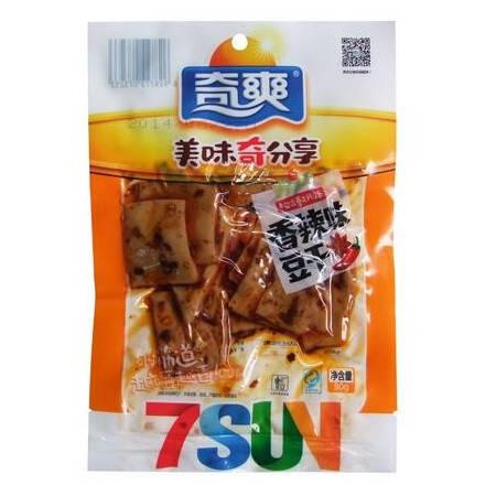 重庆梁平特产奇爽香辣味豆干90g*10