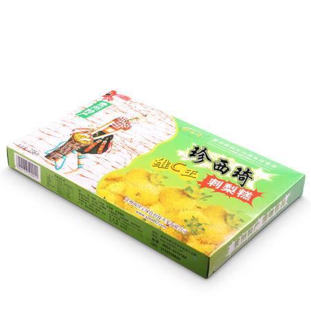 梁平休闲食品山珍宝刺梨糕238g*5