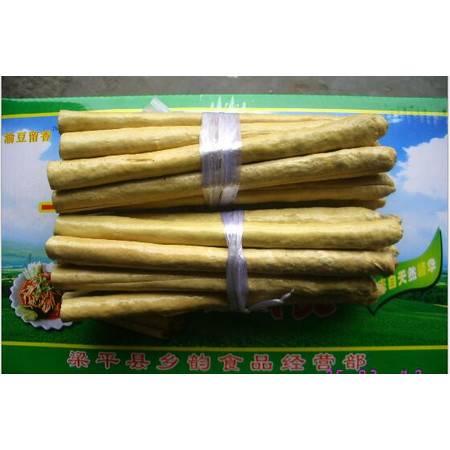 """重庆梁平特产""""渝豆留香"""" 豆棒绿色食品 纸箱装9000克"""
