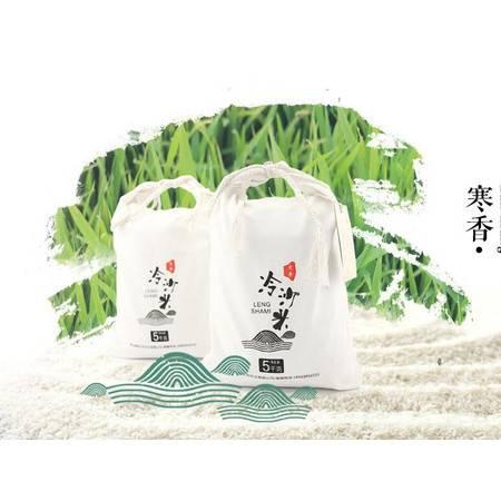 重庆梁平新特产 冷沙米·寒香 5kg/袋 原产地发货