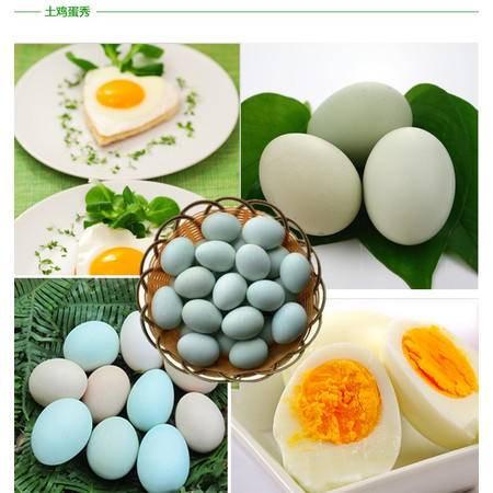 """重庆梁平特产""""农家散养土鸡蛋 30枚一盒"""