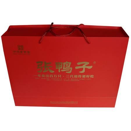 重庆特产梁平张鸭子两只装+两袋鸭舌1120g卤烤鸭礼盒 中华老字号