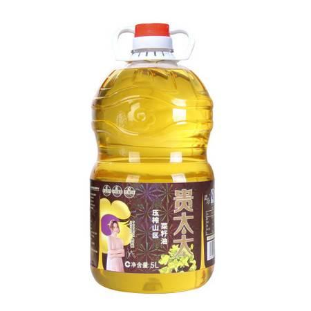 贵太太 压榨 原味 山区压榨菜籽油  5L 大桶装