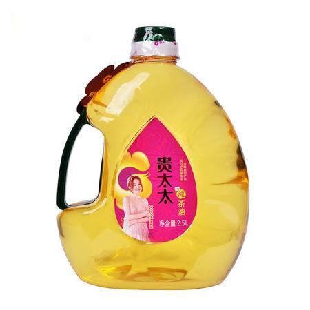 贵太太 低温冷榨纯茶油 山茶油 2.5L