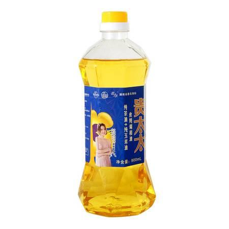 贵太太 烧烤专用食用调和油  纯茶油+纯玉米油食用调和油 900ml