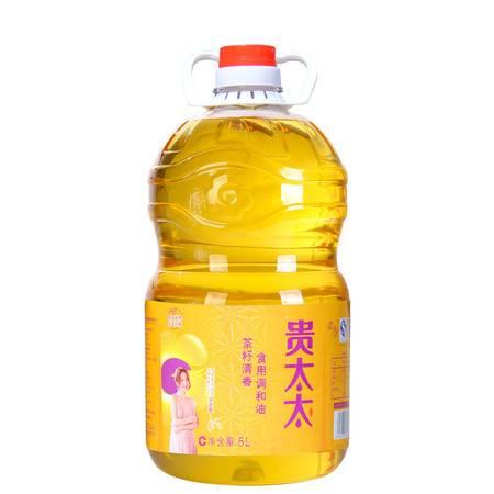 贵太太 食用调和油 茶籽清香 茶籽清香食用调和油 5L 大桶装
