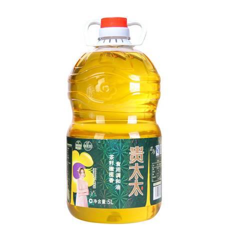 贵太太 生态食用调和油 茶籽橄榄香 山茶油+橄榄油+菜油 5L 大桶装