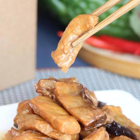 儋州红鱼 高蛋白 低脂肪 精品无骨礼盒装