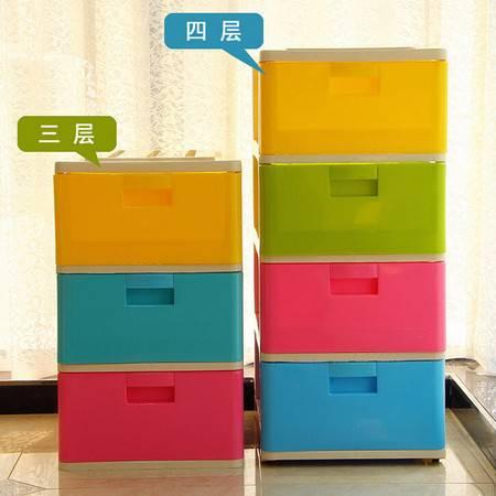 红兔子 炫彩创意DIY抽屉式收纳箱/收纳盒 三层