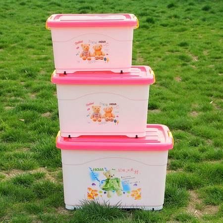 红兔子 炫彩时尚小熊滑轮整理箱 收纳箱-小号粉色