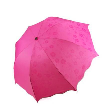 红兔子日韩国创意太阳伞遮阳伞 防紫外线雨伞防晒彩虹伞 枚红色