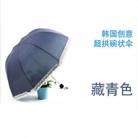 红兔子韩国创意百褶花边三折伞 普通拱形伞 防晒晴雨折叠伞藏青色