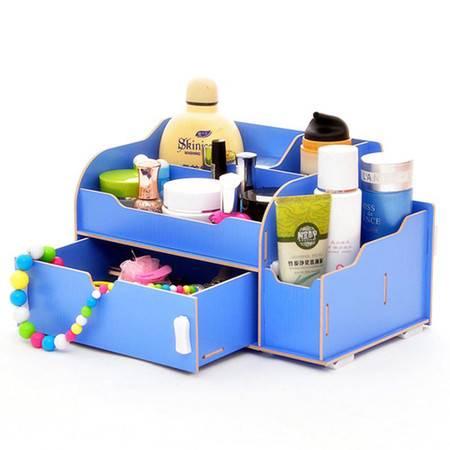 红兔子实用二代DIY大抽屉木质收纳盒/化妆盒(AJ014)--蓝色