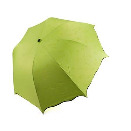 红兔子日韩国创意太阳伞遮阳伞 防紫外线雨伞防晒彩虹伞 绿色