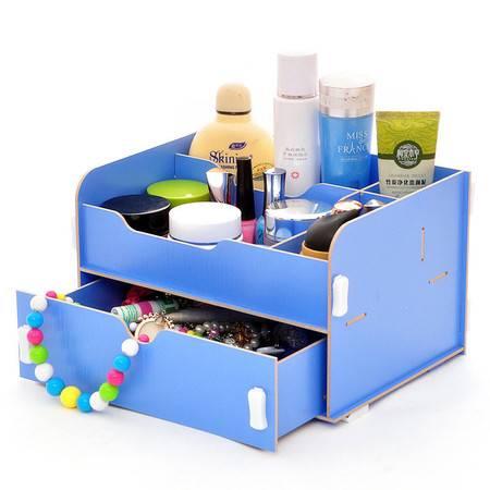 红兔子实用二代DIY超大抽屉木质收纳盒/化妆盒(AJ012)--蓝色