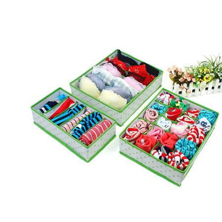 红兔子 高品质点点无盖收纳三件套6格+7格+20格 绿色