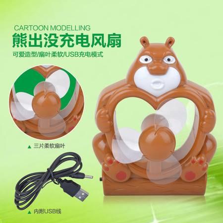 创意小风扇熊出没风扇迷你桌面风扇USB充电卡通风扇