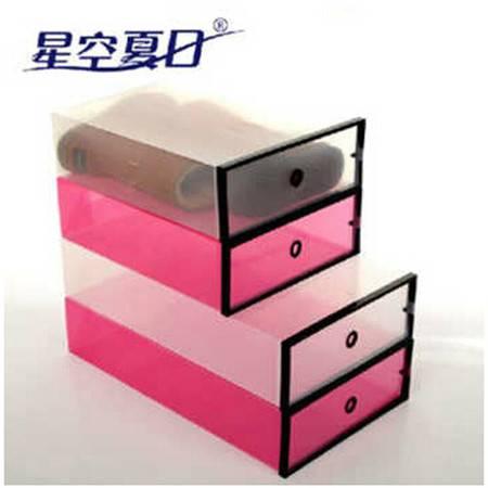 星空夏日20只装鞋柜式透明鞋盒 靴子鞋盒 靴盒粉色