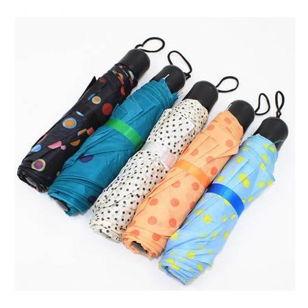 情侣格子雨伞 创意三折遮阳折叠太阳伞 短柄商务礼品伞颜色随机