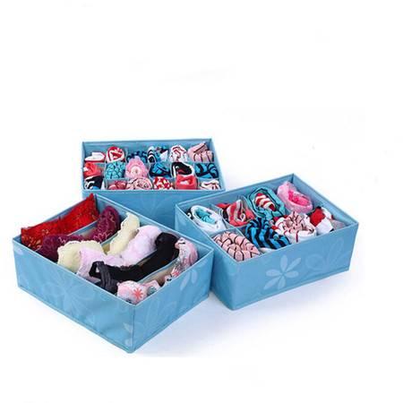 友纳 高品质牛津布印花收纳三件套--无盖(6格+8格+18格)内衣收纳盒(蓝色)