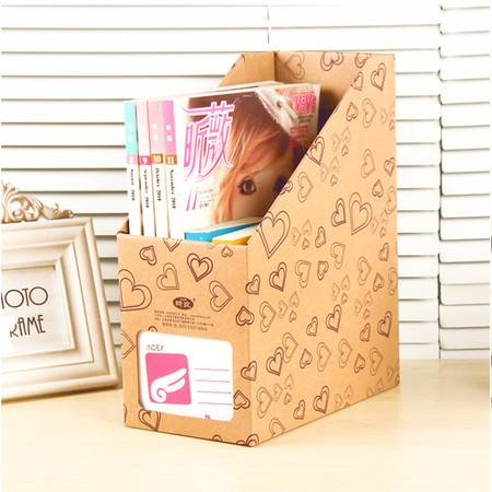 畸良加厚加固牛皮纸桌面收纳盒杂志收纳盒DIY桌面收纳盒(爱心)