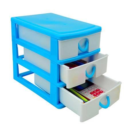 振兴三层抽屉式收纳柜轻巧耐用桌面文具化妆品收纳柜CHM8761