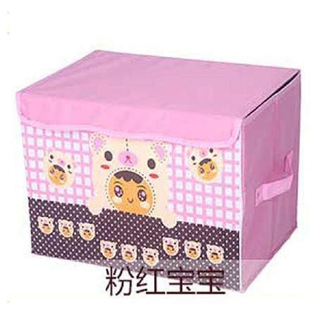 友纳 牛津布卡通系列印花卡通收纳箱 儿童玩具卡通收纳盒 收纳箱(粉红宝宝)