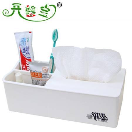 开馨宝炫彩多用途桌面纸巾盒+收纳盒