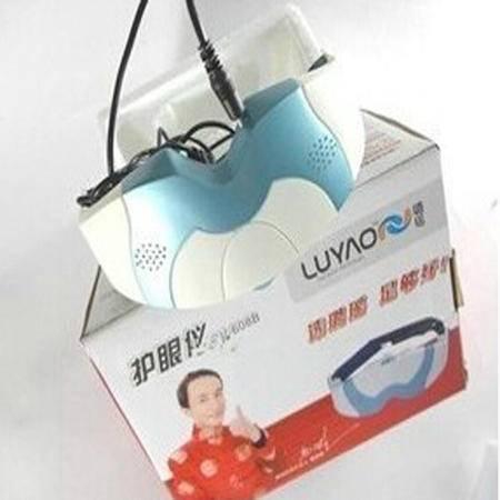 璐瑶牌LY-608B眼护士/眼保仪/眼睛按摩器