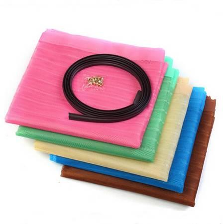 磁性软纱门磁条磁性门帘防蚊纱窗90*210CM 粉色