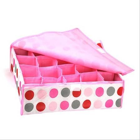 耀点100 20格软盖内衣文胸衣物整理盒多功能收纳盒 粉色