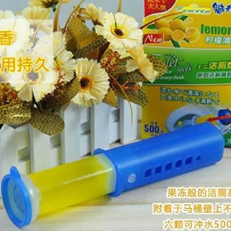 魅洁新概念洁厕凝胶/洁厕炮/洁厕灵-柠檬清香