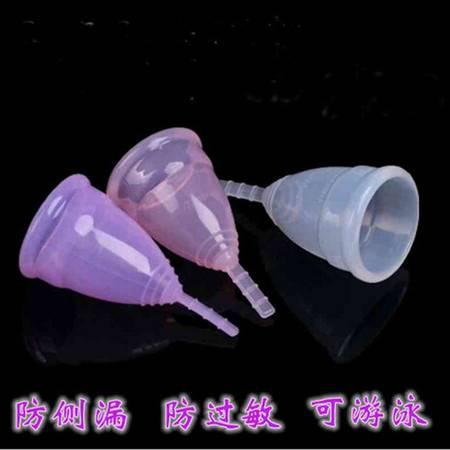 卫生杯 女人杯 月经杯 卫生巾 棉条替代品月事杯L号 粉色
