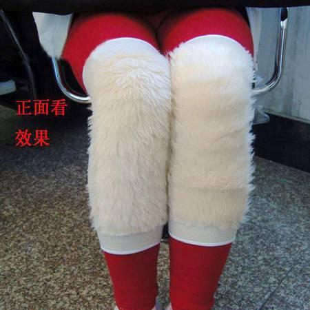 耀点100 仿羊毛护膝/护膝/毛护膝/保暖用品