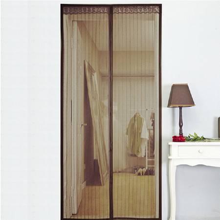 磁性软纱门磁条磁性门帘防蚊纱窗 咖啡色