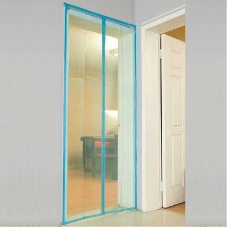 磁性软纱门磁条磁性门帘防蚊纱窗90*210CM 蓝色