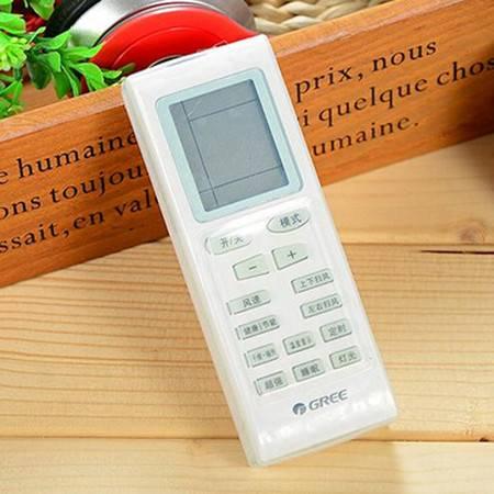 红兔子家居空调遥控器套 遥控器罩硅胶保护套防灰尘防水套 短款