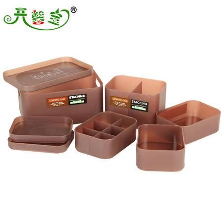 开馨宝组合式化妆品收纳盒/多用储物盒八件套-磨砂咖啡色(K8127-1