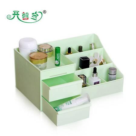 开馨宝双抽屉桌面化妆品收纳盒-绿色(K8247-2)