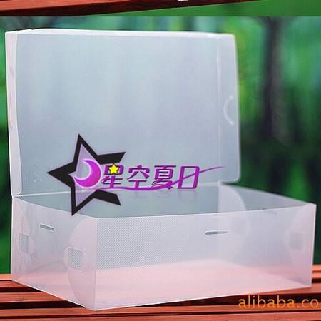 星空夏日 10只装小号低跟翻盖式女鞋盒白色