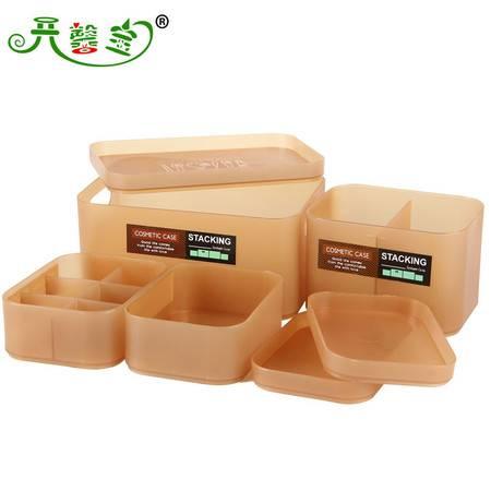 开馨宝组合式化妆品收纳盒/多用储物盒七件套-磨砂卡其色(K81